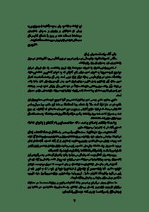 ahmad_kasravi_-_dolat_be_ma_pasokh_dahad-pdf-02