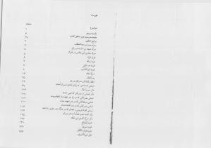 al-maqazi_alwaqidi_vol1-pdf-05