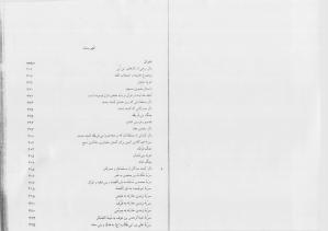 al-maqazi_alwaqidi_vol2-pdf-02