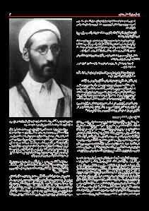 ali_dashti_-_about_dashti-pdf-03