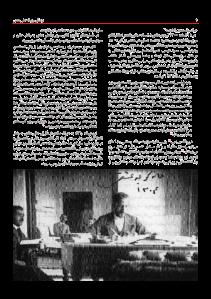 ali_dashti_-_about_dashti-pdf-04