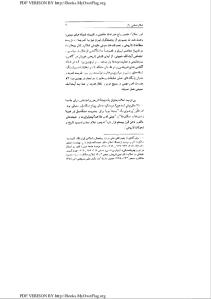 ali_mir_fotros_-_islam_shenasi_-_part_1-pdf-03