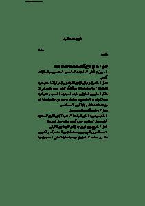 azadieh_andisheh_va_bayan-pdf-04
