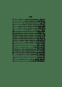 babak_khorramdin_delavare_azarbayjan-pdf-03