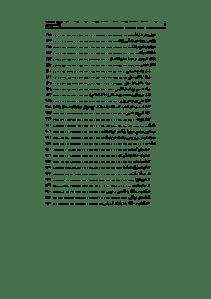babak_khorramdin_delavare_azarbayjan-pdf-04