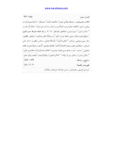 history_of_iran_mirfetros-pdf-04
