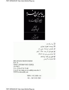 hooshang_moin_zadeh_-_payambarane_kherad_dar_peykar_ba_tarik-_haye_hezareh-pdf-01
