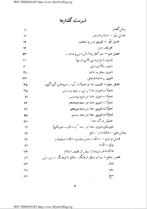 masud_ansari_allaho_akbar-pdf-02