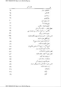 masud_ansari_allaho_akbar-pdf-03
