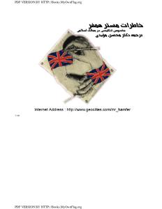 mr_hamfer-pdf-01