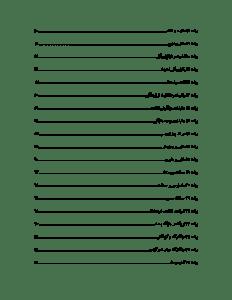 nikfar_andisheye_enteghadi-pdf-03