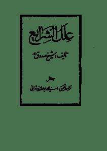 elal_usharayeh_v1-pdf-01