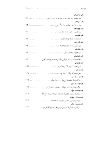 elal_usharayeh_v1-pdf-04