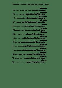 elal_usharayeh_v1-pdf-05