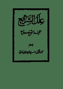 elal_usharayeh_v2-pdf-01