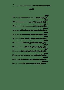 elal_usharayeh_v2-pdf-03