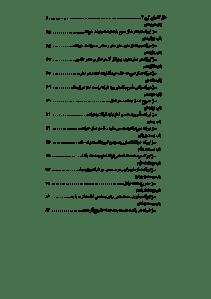 elal_usharayeh_v2-pdf-04
