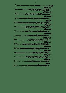 elal_usharayeh_v2-pdf-05