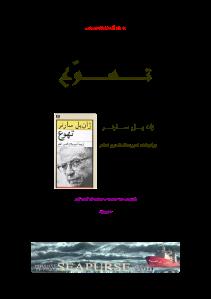 tahavo-pdf-01