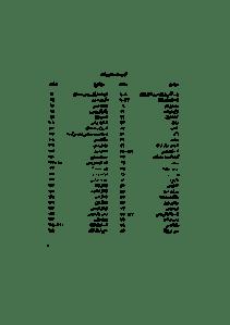 tarikh_e_ghoran-pdf-03