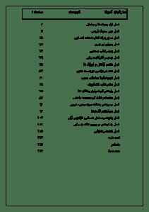 usa_geography-pdf-01