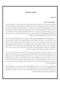 enghelab_20iran-pdf-01
