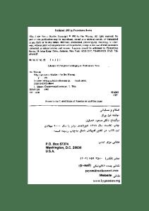 eslam_va_mosalmani_dr_ansari-pdf-02