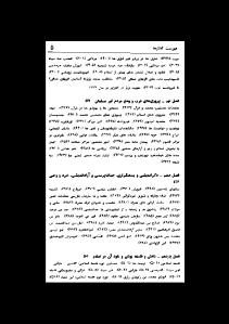 eslam_va_mosalmani_dr_ansari-pdf-05