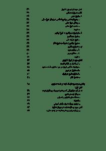tashayo_va_ghodrat_dar_iran-pdf-04