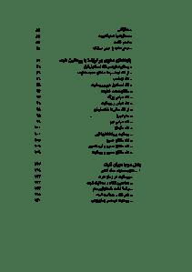 tashayo_va_ghodrat_dar_iran-pdf-05