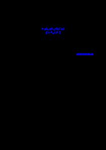 bar_andazi-overthrow-pdf-01
