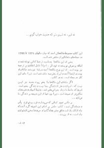 ya_se_falsafi-pdf-05