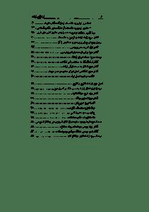 ertedad_va_azadi-pdf-04