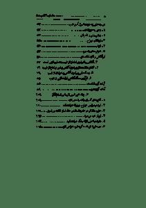 elme_gheib-pdf-05