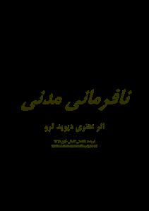 nafarmanie_badani__henry_david-pdf-01