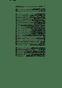 khatamiyat_motahhari-pdf-02