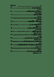 mollasadra-pdf-02
