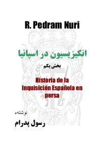 inquisicion_spania_persian-pdf-01