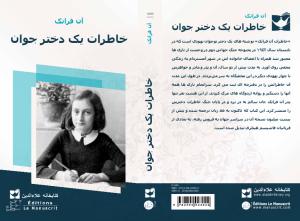 frank-pdf-01