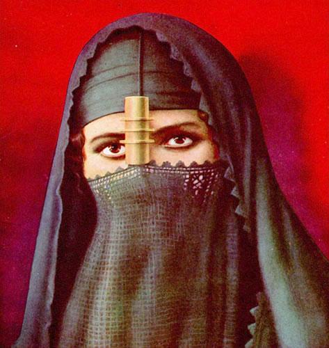 muslimwomanegypt