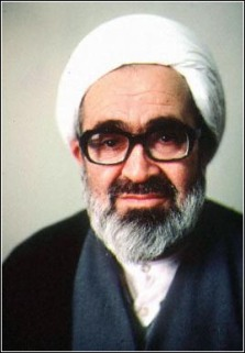 Ayatollah Montazeri